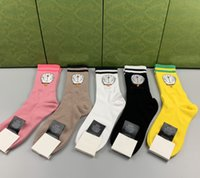 5 paires chaussettes d'hommes printemps mode d'été long coton chaussette vert Stripe Stripe bas une taille avec boîte