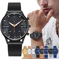 Hommes Casual Fashion Verre Surface en acier inoxydable DTrap Quartz Montre Horloge Militaire Grade Reloj Digital Hombre F5 Montres-bracelets