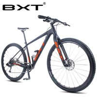 Горные велосипеды 29 дюймов Полное углеродное волокно Ultralight 11 Скоростные дисковые тормоза Взрослые Подростки Велосипед Велосипед Полный MTB