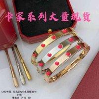 Kajia five generation screwdriver Dongguan steel bracelet ring fashion hand accessories