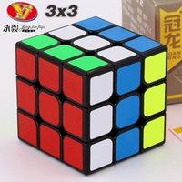 Yongjun Magic Cube Puzzle 3x3x3 Guanlong V3 3x3 Aufkleber Mgico Cubo Professionelle Pädagogische Spielzeug Spiel Geschwindigkeit Magische Puzzles 3 * 3
