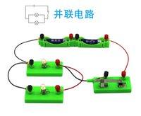 Circuito simple cerrado serie de caja de caja y conexión paralela No.5 Caja de batería Cable de interruptor de alambre pequeño Bombilla Conjunto eléctrico