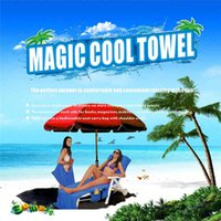 New Cooling Towels Beach Chair Cover Blanket Bed Summer Garden Beach Towels Sunbath Lounger Chair Mat With Large Pocket VT0039