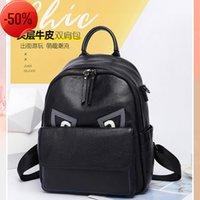 Leather women's bag backpack 2021 new fashion Korean small g-beast multi-functional travel