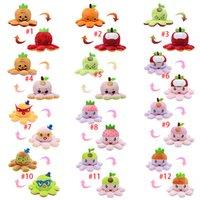 팝 플립 낙지 봉제 장난감은 망고 스틴, 당근, 딸기, 복숭아 어린이 양면 과일 인형 성인 선물 장난감 박제 동물을 수집 할 수 있습니다.