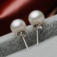 민물 배양 진주 공 스터드 귀걸이 925 스털링 실버 귀걸이 여성을위한 한국 귀걸이 1322 Q2