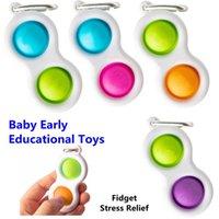 100 pcs / dhl empurrar brinquedo simples covinho chave ring fidget keychain crianças adulto novo squeeze bolha puzzle dedo divertido jogo gadget aliviar o estresse