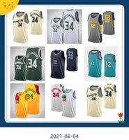 Basketball Uniform12 JA MORANT34 GIANNIS ANTETOKOUNMPO