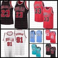 2021 nuovo Jersey di basket ChicagoBull Mens 23 Michael Scottie 33 Pippen Mesh Retro Dennis 91 Rodman Youth Kids CVBCFD