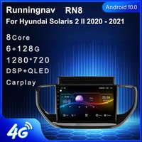 Player 4G LTE Android 10.1 9 8.1 For Solaris Accent 2 II 2021 - Multimedia Stereo Car DVD Navigation GPS Radio