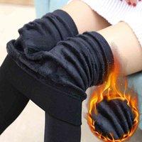 120gsm Mantenha mulheres de emagrecimento quentes senhoras Leggings térmicos de inverno com lã