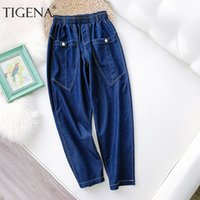 Damen Jeans Tigena Mode Design Große Tasche Baumwolle Frauen Beiläufige Lose Weibliche Hohe Taille Harem Denim Hosen für