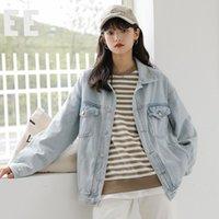 Korean Women's Jacket 2021 Long-sleeved Short-print Short Spring And Autumn Thin Basic Female Student Denim Jackets