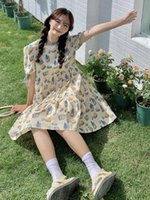 Casual Dresses Ladies Summer Korean Fashion French Doll Sweet Round Neck Puff Sleeve Short Floral Dress