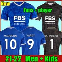 2021 2022 Vardy Leicester 축구 유니폼 21 22 City Iheanacho Maddison Tielemans Ndidi Camiseta de Futbol 태국 LCFC 축구 셔츠 남성 + 키즈 키트 세트
