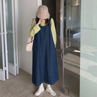 Yaz Elbise Yaş Azaltma Denim Kayışı Kadın Gevşek Ve İnce Kore Öğrenci Orta Diz Boyu Etek