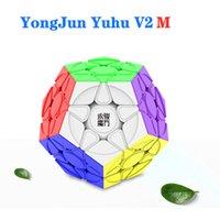Yongjun yuhu v2 m magentic megaminx cube 3x3 سرعة ماجيك مكعب 3x3x3 لغز cubo magico