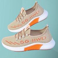 Running shoes for men and women,green outdoor sports, cool refreshing in summer, breathable non slip sole, trainer 36- 45 degdsfgredfes