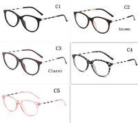 2021 새로운 평면 빛 근시 안경 안경 브랜드 남성과 여성 5 색 2244 명의 학생들이 안경을 착용 할 수 있습니다.