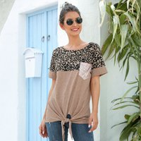 Новые O-Cear Collow Streetweawwear Packread Regular Broadcloth Msfilia 210413