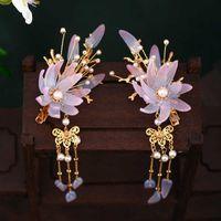 FORSEVEN Ancient Chinese Hairpins Women Girls Hanfu Dress Headwear Long Tassel Step Shake Flower Pearls Hair Clips Jewelry H0916