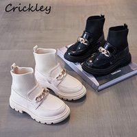 Boots Metal Chain Girls Boys Fashion PU Leather Knitting Patchwork Slip On Kids Socks Shoes Anti Children Ankle