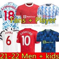 مانشستر 2021 2022 المشجعين لاعب كرة القدم الفانيلة United Cavani Utd Van de Beek B. Fernandes Rashford كرة القدم قميص 20 21 22 رجل Kids Kit