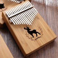 Kalimba 17 Keys Thumb Piano High Quality Wood Mahogany Mbira Body Musical Instrument Gift With Learning Book Tune Hammer
