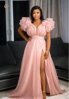 Ruched V Neckline Sexy Prom Dresses with Puffy Sleeves 2022 High Side Split Long Tulle Evening Party Vestidos A Line Bride Gowns