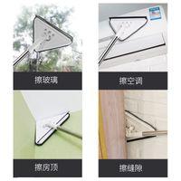 Yoree Многофункциональные плоские клетки для стирки Windows Телескопический стеклянный стеклянный стекло Двойная боковая уборка Обоискательская щетка для домашних чистящих инструментов 904 R2
