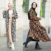 Ethnic Clothing Leopard Pattern Knitwear Cardigan Two Color Long Sleeve Open Front Women Muslim Fashion Hijab Winter Autumn Stylish