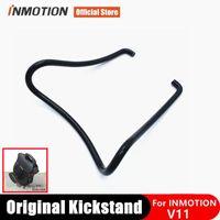 Оригинальный самотер Scateboard Skateboard Skateboard для Inmotion V11 Обеспечение поддержки Unicyce OneyCle