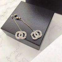 Pendientes de diseñador JewellerySmall Fragancia Tassel Estilo largo con incrustaciones con diamante, pendientes de temperamento dulce y encantador y EA DRXT PRAS