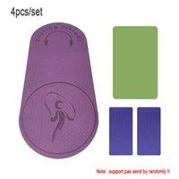 4pcs set TPE Silent Jump Rope Yoga Mat High Density Mats Aerobics Skipping Pad Non-Slip Sports Fitness Cushion Floor XA272A