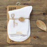 02 Calcetines de otoño Invierno Negocio Doble Aguja Calibración Suje Absorbente Transpirable Algodón