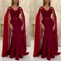 2021 Arabic Sexy Burgundy Evening Dresses Wear V Neck Cap Sleeves Crystal Beads Mermaid With Cape Satin Black Girls Party Prom Gowns Floor Length Sashes