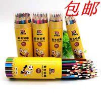 Pencils Color cil set 12 color painting 36 color lead creative stationery kindergarten student