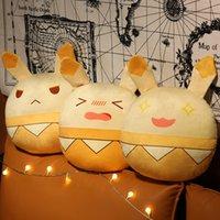 Plush Bomb Rabbit Animals Slime Kawaii Pillows Cartoon Cushion Cosplay Prop Accessories Bouncing Toy Keychain Pendant Pillow Kids Gift Toys Cute Surrounding