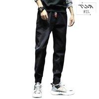 Rljt.jin tendência direção high street baggy harem calças jeans casuais que transformam cabeças japonês estilo simples calças casuais