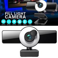 Webcams 1080P  2K 4K  8K Computer Camera Auto Focus WebCam With Microphone LED Light Fill Web Cam For Laptop Video Calling