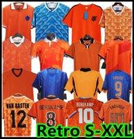 1988 Niederlande Retro Soccer Jersey 2012 van Basten 2000 2002 1994 Holland Retro Bergkamp 1996 Gullit Rijkaard Davids Football Hemden