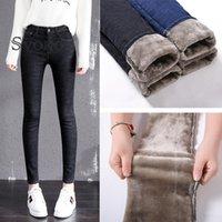 Women's Pants & Capris SVOKOR Winter Velvet Warm High Waist Slim Sexy Jeans Elasticity Was Thin Tight Straight-Leg Girl Cold Clothing