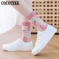 2021 Brand New Style Summer Fruit Transparent Fashion Flower Silk Net Women Socks Korea Japanese Hyuna Style Card Street Harajuku Socks