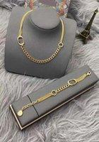 2021 Lettre en acier inoxydable Couker 18k Gold Cuban Link Chaîne Collier Bracelet pour femme Amants cadeau avec boîte
