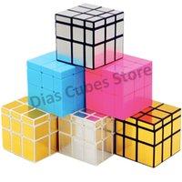 Shengshou 거울 매직 큐브 전문 3x3x3 Goldsilver Cubo Magico 퍼즐 속도 클래식 장난감