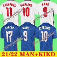 2022 축구 유니폼 케인 스털링 라쉬 포드 산초 헨더슨 Barkley Maguire 20 22 National Football Shirts Men + Kids Kit 세트 유니폼