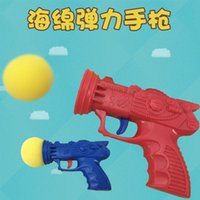 Wholesale Sponge pistol ejection launching ball children's outdoor games gun decompression whole person baby toy gifts