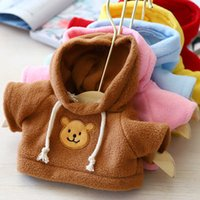 Plush toys teddy bear cloth doll replacement sweater accsori0AZV