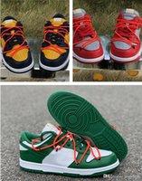مع مربع حار futura x sb dunks منخفضة قبالة عارضة أحذية النساء رجل مصمم الأخضر برتقالي أزرق أبيض يغمس des chaussures taquets الأحذية