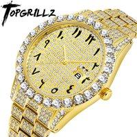 Дизайнер Часы Марка Часы Роскошные Часы Хип-Хоп Мода Мужской Ледяной 18 тыс. Золотые мужчины Классические украшения для подарка